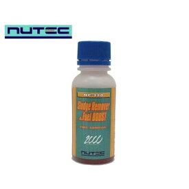 NUTEC(ニューテック) NC-220 スラッジリムーバー&フュエルブースト