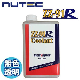 NUTEC(ニューテック) ラジエター液 ZZ-91R Coolant