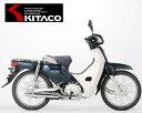 KITACO(キタコ) スーパーカブ50(Fi) キャプトンマフラー 543-1151860