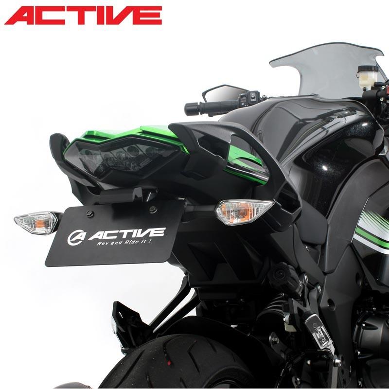Kawasaki Ninja1000('17-'19) ACTIVE フェンダーレスキット(1157086)