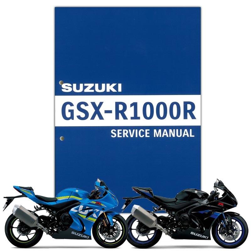 SUZUKI GSX-R1000R ('17-'18) サービスマニュアル(S0040-25C51)