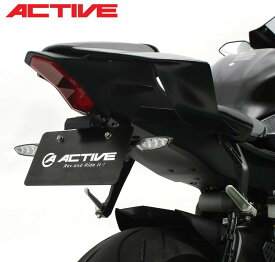 YAMAHA YZF-R6 ('17-'19) ACTIVE フェンダーレスキット(1153063)