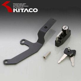 CBR250RR KITACO(キタコ) ヘルメットホルダー 564-1840000