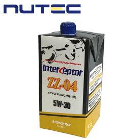 NUTEC(ニューテック) インターセプター ZZ-04 エンジンオイル
