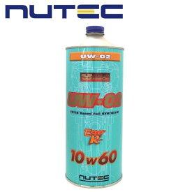 NUTEC(ニューテック)エンジンオイル UW-02 ESTER RACING