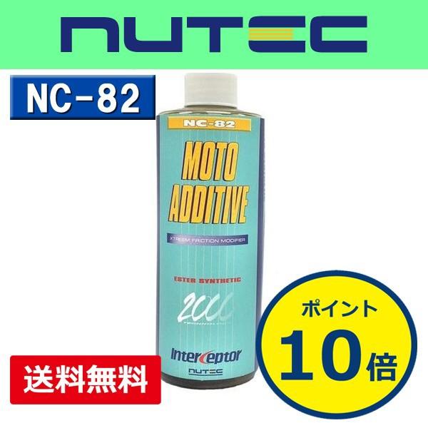 NUTEC(ニューテック) NC-82 エンジンオイル添加剤