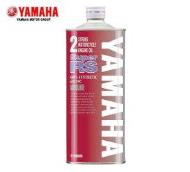 YAMAHA(ヤマハ) オートルーブスーパーRS (90793-30125)