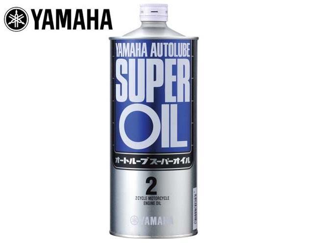 YAMAHA 2サイクルエンジンオイル オートルーブスーパー(90793-30121)