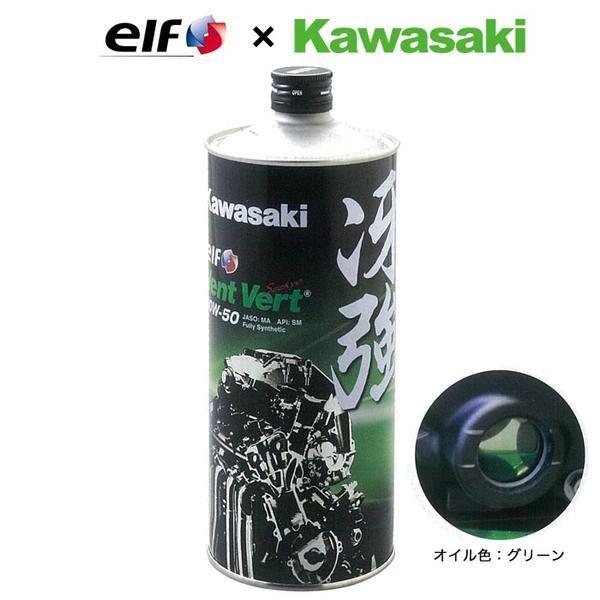 Kawasaki x elf(エルフ) Vent Vert(ヴァン・ベール) 冴強 エンジンオイル 10W50