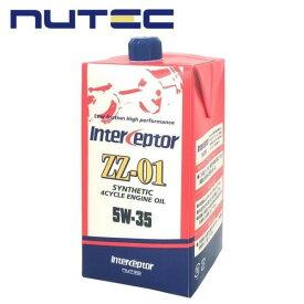 NUTEC(ニューテック)エンジンオイル インターセプター ZZ-01