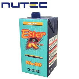 NUTEC(ニューテック) NC-50 10W50 エンジンオイル