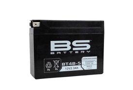 BS BATTERY BT4B-5 VRLA(制御弁式密閉)バッテリー