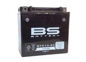 BS BATTERY BTX14-BS VRLA(制御弁式密閉)バッテリー