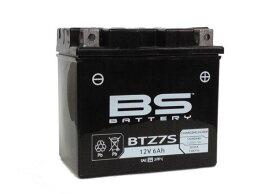 BS BATTERY BTZ7S VRLA(制御弁式密閉)バッテリー