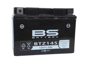 BS BATTERY BTZ14S VRLA(制御弁式密閉)バッテリー
