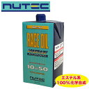 NUTEC(ニューテック) NC-41 10W50 エンジンオイル