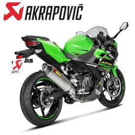 Kawasaki Ninja250 /Ninja400('18-'19) AKRAPOVIC スリップオン ヘキサゴナル チタン JMCA認証品 S-K4SO5-HRTJPA