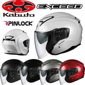 OGK KABUTO(カブト) EXCEED(エクシード) オープンフェイスヘルメット