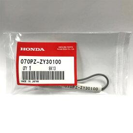 HONDA SCSショートコネクター 070PZ-ZY30100