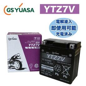 GSYUASA(GSユアサ) YTZ7V VRLA(制御弁式)バイク用バッテリー