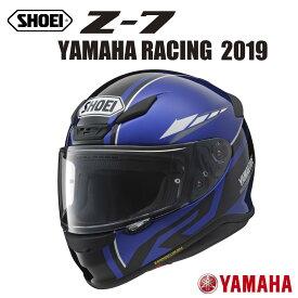 SHOEI Z-7 YAMAHA RACING 2019 フルフェイスヘルメット