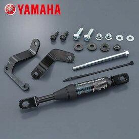 ワイズギア YAMAHA SR400 パフォーマンスダンパー(B9F-211H0-01)