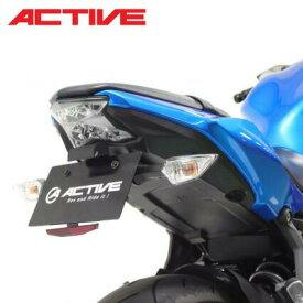 Kawasaki Ninja650/Z650 ACTIVE フェンダーレスキット (1157090)