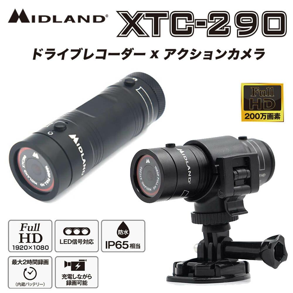 MIDLAND XTC-290 デュアルモードビデオカメラ L1406