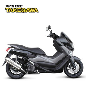 YAMAHA NMAX125 スペシャルパーツ武川 コーンオーバルマフラー 04-02-0278