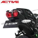 Kawasaki Ninja H2 SX/SE ACTIVE フェンダーレスキット 1157091
