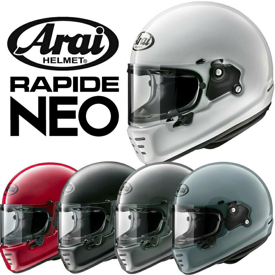 Arai RAPIDE NEO(ラパイド・ネオ) フルフェイスヘルメット
