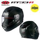 OGKカブト RT-33R MIPS(ミップス) カーボンフルフェイスヘルメット