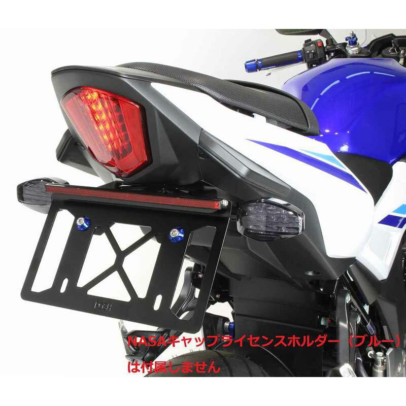 SUZUKI GSX250R('17-'18) POSH LEDフェンダーレスキット(088090)