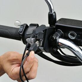 DAYTONA バイク専用電源 スレンダーUSB2ポート(98438)