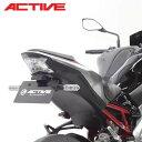 ACTIVE Kawasaki Z900 フェンダーレスキット(LEDナンバー灯付き) 1157092