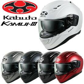 OGKカブト KAMUI-3(カムイスリー) フルフェイスヘルメット