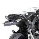 Kawasaki Ninja1000 ('17-'19) ACTIVE フェンダーレスキット(1157093)
