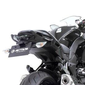 ACTIVE Kawasaki Ninja1000 ('17-'21) フェンダーレスキット 1157093