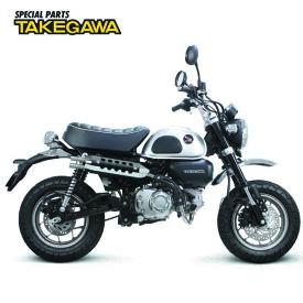 モンキー125 スペシャルパーツ武川 RSスポーツマフラー(メッキ) 04-02-0315