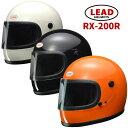 LEAD RX-200R リバイバル・フルフェイスヘルメット