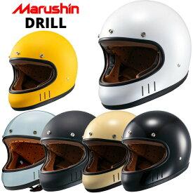 Marushin(マルシン) DRILL MNF2 レトロフルフェイスヘルメット