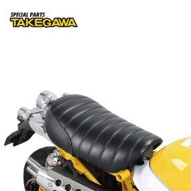モンキー125 スペシャルパーツ武川 タックロールシート(ブラック) 09-11-0219