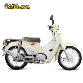 スペシャルパーツ武川 スーパーカブ110/クロスカブ110 BOMBERマフラー 04-02-0309