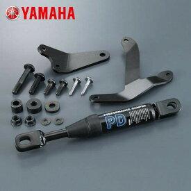 YAMAHA MT-07 ワイズギア パフォーマンスダンパー 1WS-211H0-00