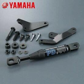 YAMAHA XSR700 ワイズギア パフォーマンスダンパー B34-211H0-00
