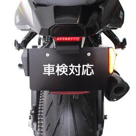 ACTIVE(アクティブ) LEDナンバーサイドウインカー コンパクト