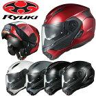 OGKカブト RYUKI(リュウキ) フルフェイスシステムヘルメット