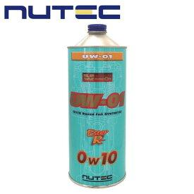 NUTEC(ニューテック)エンジンオイル UW-01 ESTER RACING