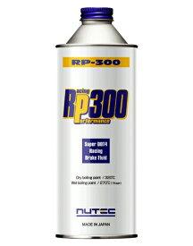 NUTEC(ニューテック) RP-300 ブレーキオイル