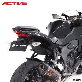 Kawasaki Ninja ZX-25R/SE ACTIVE フェンダーレスキット 1157096
